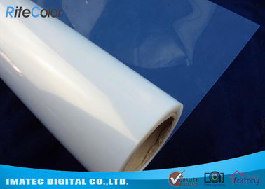 Eco Solvent Inkjet Screen Printing Film Transparency PET Material No Ink Spreading