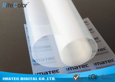 Trung Quốc Waterproof Clear Transparent Silk Screen Positive Film For Inkjet Printing nhà máy sản xuất