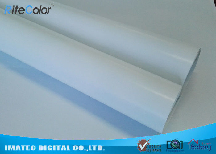 RC-260L Resin Coated Photo Paper Roll , Premium Luster Photo Paper 260 5760 Dpi Resolution nhà cung cấp