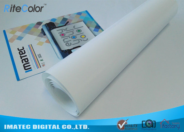Poster Printing Satin Photographic Paper 260Gsm Coating Paper With Resin nhà cung cấp