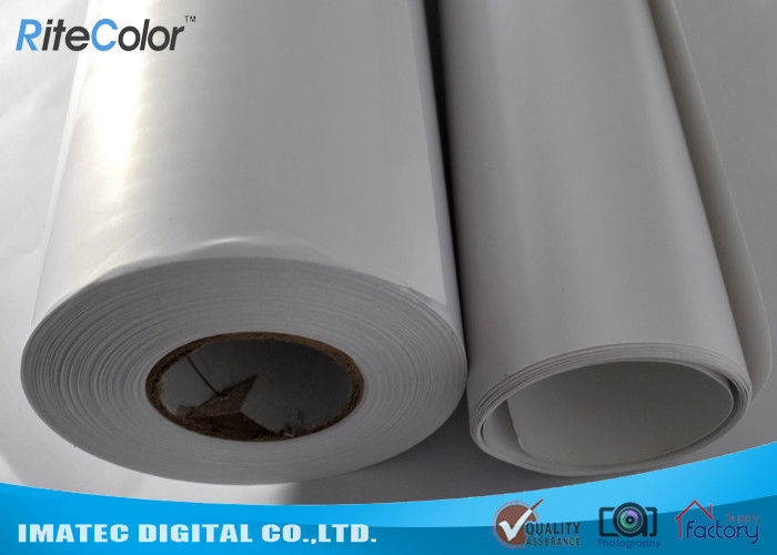Semi Glossy RC Photo Paper 240gsm for Eco Solvent and Latex Inks Priniting