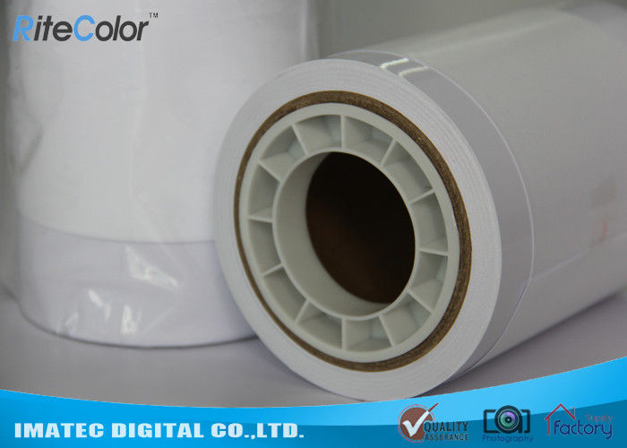 "5""/ 6""/ 8""/ 12""x 65M Resin Coating Digital Photo Paper 190gsm Luster For Dry Minilab Printing"