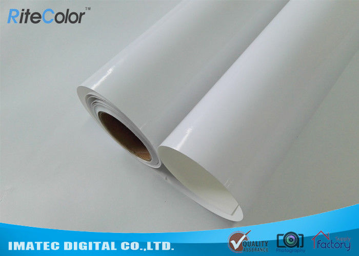 240g Resin Coated Photo Paper Roll , Inkjet Printing RC Glossy Photo Paper nhà cung cấp