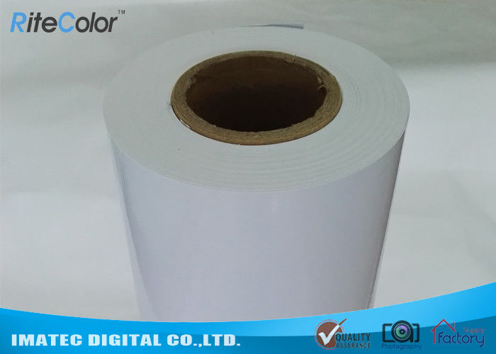 Heavy Weight Luster Resin Coated Photo Paper , 260gsm Photographic Printing Paper nhà cung cấp