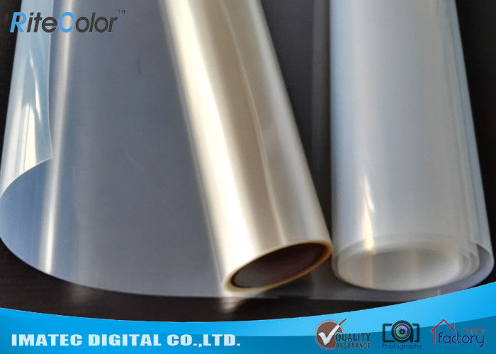 100mic Transparent PET Inkjet Screen Printing Film IPF100 For Plate Making nhà cung cấp