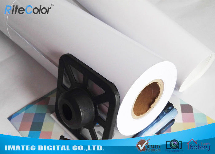 260gsm Water Base Pigment High Glossy Resin Coated Photo Paper For Inkjet Prints
