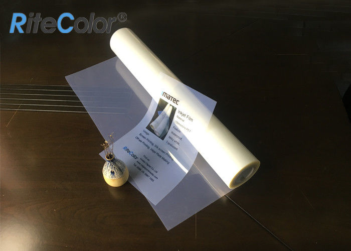 Roll Milky White Polyester Inkjet Screen Printing Film For Silk Screen Printing