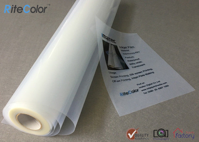 Waterproof Clear Transparency Inkjet Film 100um for Positive Screen Printing and Plate Making