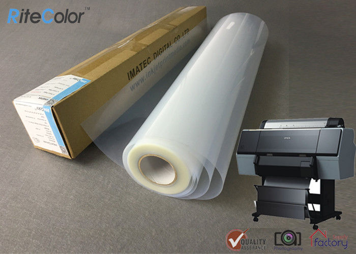 Waterproof Clear Transparent Inkjet Screen Printing Film 100um for Digital Printing