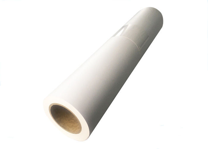 Inkjet PP Synthic Digital Photo Printing Paper, 150 Micron Self Adhesive Paper Roll nhà cung cấp